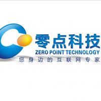 深圳前海零点信息技术有限公司