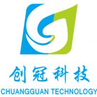 广西创冠科技有限公司