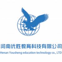 河南省优胜教育科技有限公司
