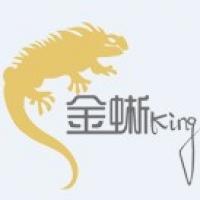 广州金蜥广告有限公司