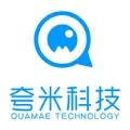 夸米-创意家 QQ79643190