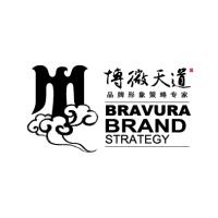 北京博微天道品牌策划中心