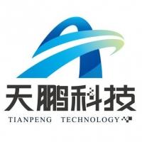 湖南天鹏网络技术开发有限公司