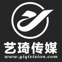 泉州市艺琦广告传媒有限公司
