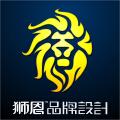 狮恩品牌设计策划