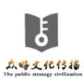 威客:苏州众略文化传媒有限公司