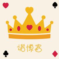 深圳大富翁小型端游开发游戏开发