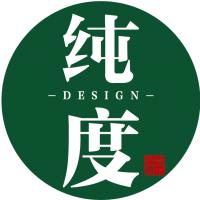 纯度视觉设计中心
