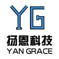 YG Tech | 扬恩科技--研发铸就梦想