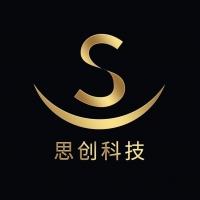 北京思创科技