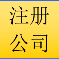 深圳市米霍克电子商务有限公司