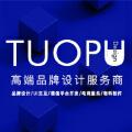 TUOPU(拓普)文化传媒有限公司