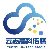 云志传媒科技