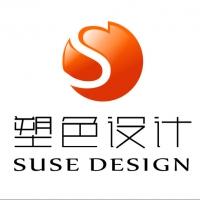 云南塑色广告设计有限公司