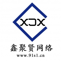 天津鑫聚贤商贸有限公司