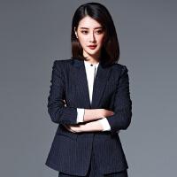 山東中航網絡科技有限公司