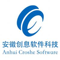 安徽创息软件科技有限公司