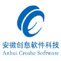 威客:安徽创息软件科技有限公司