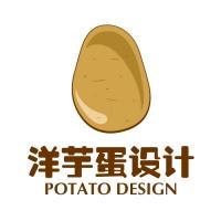 洋芋蛋品牌设计