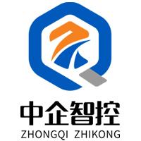 河南省中企智控信息科技有限公司