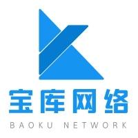 山东宝库网络有限公司