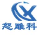 四川怒雕科技有限公司