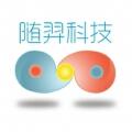 山东随羿视觉网络科技有限公司