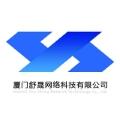 厦门舒晟网络科技有限公司