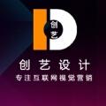 西安创艺网络技术