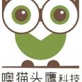 成都噢猫头鹰科技有限公司