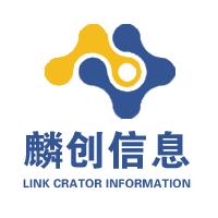 云南麟创信息技术服务有限公司