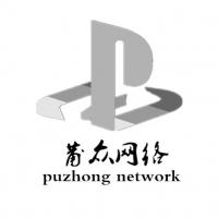 莆众网络技术有限公司