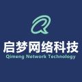 安徽启梦网络科技有限公司