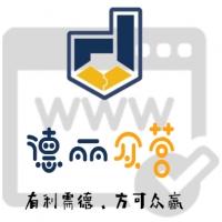 宣城德丽众营网络科技有限公司