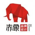 赤象品牌设计