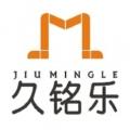 久铭乐广告传媒-QQ3491095836