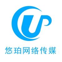 南京悠珀网络科技有限公司