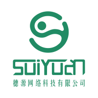 广州穗源网络科技有限公司