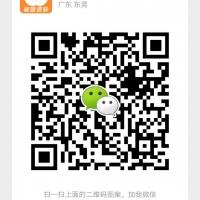 承接app小号注册