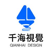 千海视觉-H5定制/小程序/社群营销系统