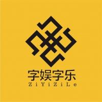ZEZLO字娱字乐(品牌设计)