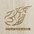 威客:内蒙古传奇网络科技有限公司