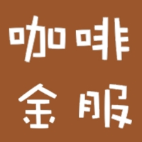 北京咖啡金服科技网络技术有限公司