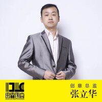 东霖品牌设计(高端整合设计创新品牌)