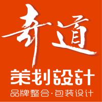 南昌奇道实业有限公司