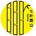 七叶雨山SPACE DESIGN