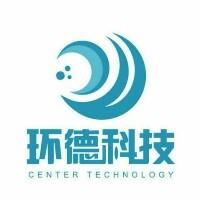 环德科技软件制作园