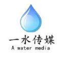 一水传媒旗舰店