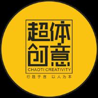 湖南超体文化传媒有限公司