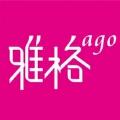 台州雅格品牌设计